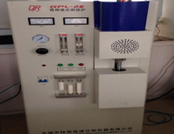 无锡高频碳硫分析仪